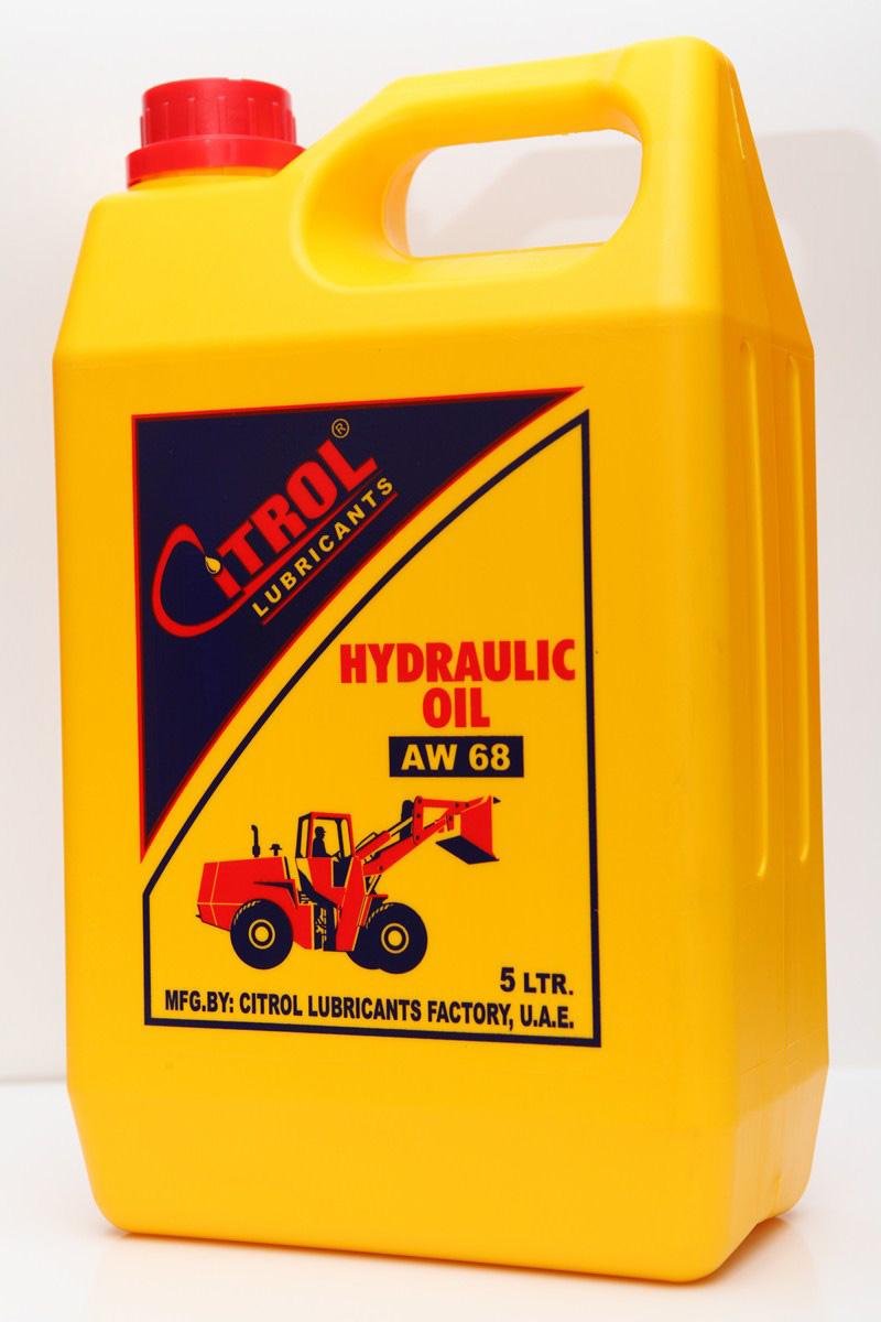 Hydraulic Oil   All Products   Hydraulic Oil from citrol